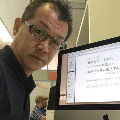 株式会社 たか翔 リハビリ・デイサービス「レガーヴル」