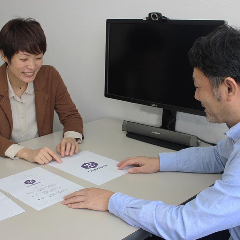株式会社 アイ・トライブ